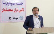 برگزاری جلسه شهردار مسجدسلیمان با تاکسی داران