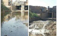 ایجاد خسارت ۳۰٫۰۰۰٫۰۰۰٫۰۰۰ ریالی به شهرداری مسجدسلیمان توسط شرکت بهره برداری نفت و گاز