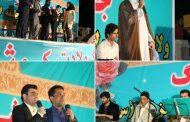 برگزاری جشن کوثر ولایت (س) توسط شهرداری مسجدسلیمان