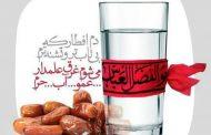 پیام تبریک شهردار مسجدسلیمان به مناسبت حلول ماه مبارک رمضان