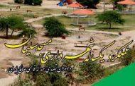 دانلود کتابچه عملکرد یکساله شهرداری مسجدسلیمان ۹۶ _ ۹۵