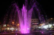 آبنمای موزیکال میدان نمره یک، توسط شهرداری مسجدسلیمان به بهره برداری رسید