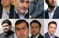 پیام شهردار و اعضای شورای اسلامی شهر مسجدسلیمان به مناسبت آغاز سال نو