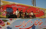 جشن بزرگ نوروزی توسط شهرداری مسجدسلیمان برگزار شد+تصاویر