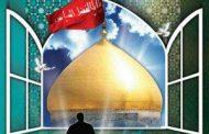 پیام تبریک شهردار و اعضای شورای اسلامی شهر مسجدسلیمان، بمناسبت اعیاد شعبانیه