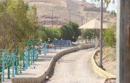 گزارش تصویری از تکمیل محوطه پارک کوهستانی ملت بی بیان