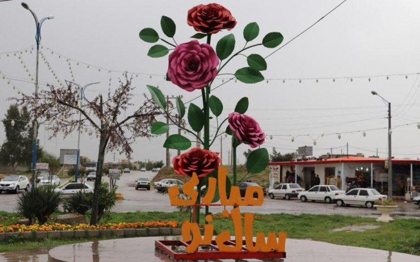 نصب المانهای نوروزی منطبق با هویت شهری در مکان های عمومی شهر مسجدسلیمان
