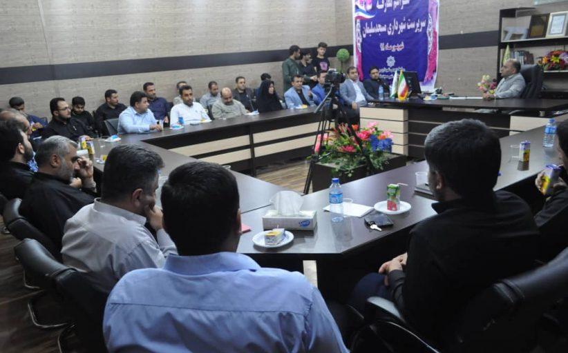 جلسه معارفه سرپرست شهرداری مسجدسلیمان برگزار شد