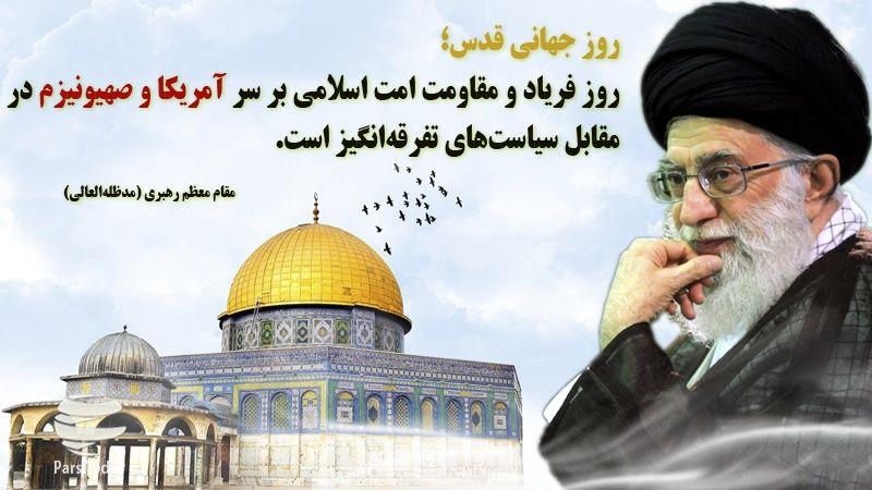 پیام شهردار مسجدسلیمان بمناسبت روز جهانی قدس