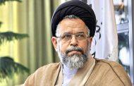 استقبال شهرداری مسجدسلیمان از وزیر اطلاعات در تپه ی شهدا