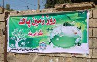 پاکسازی محلات به مناسبت روز زمین پاک