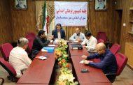 برگزاری سومین جلسه شورای نامگذاری محلات در کمیسیون فرهنگی اجتماعی شورای اسلامی شهر مسجدسلیمان