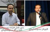 پیام تبریک شهردار مسجدسلیمان به مدیر عامل جدید شرکت بهره برداری نفت و گاز