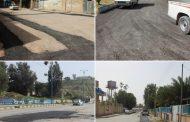 آغاز پروژه ترمیم آسفالت معابر و خیابان های سطح شهر مسجدسلیمان