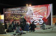 برگزاری مراسم عزاداری مدافع حریم ولایت (س) توسط شهرداری مسجدسلیمان