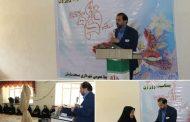 تجلیل از بانوان شهرداری مسجدسلیمان، به مناسبت روز زن