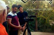 فیلم کوتاه «پاکبان» به سفارش روابط عمومی شهرداری مسجدسلیمان به پایان رسید