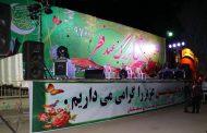 برگزاری جشن بزرگ عید سعید فطر توسط شهرداری مسجدسلیمان+تصاویر