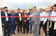کلنگ زنی و افتتاح ۵ پروژه شهرداری مسجدسلیمان در دهه مبارک فجر