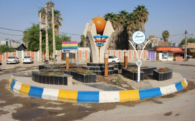 برگزاری آئین رونمایی از تابلو میدان خبرنگار شهید اکبر قاسمی پور توسط شهرداری مسجدسلیمان