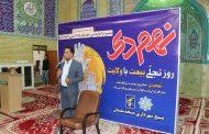 عملکرد یک ماهه معاونت فرهنگی اجتماعی شهرداری مسجدسلیمان