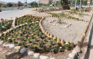 اجرای طرح محوطه سازی فضای سبز و کاشت گلهای تزئینی (فصلی) در بلوار میدان شهید علیمردان خان بختیاری پنج بنگله
