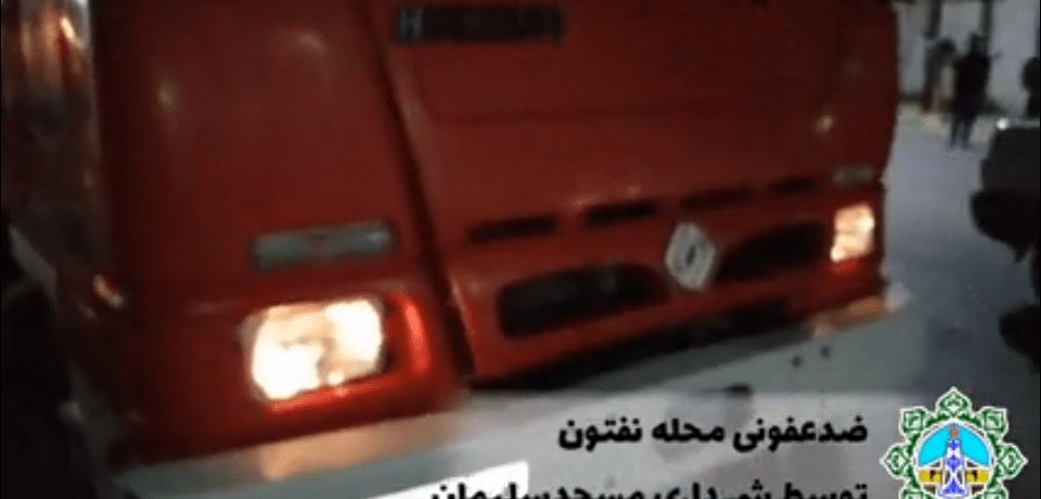 ضدعفونی منطقه نفتون توسط شهرداری مسجدسلیمان
