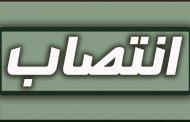 انتصاب سرپرست معاونت شهرسازی و معاونت خدمات شهری شهرداری مسجدسلیمان