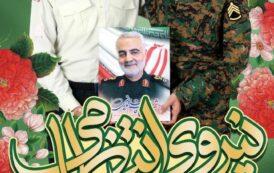 پیام تبریک روابط عمومی شهرداری مسجدسلیمان به مناسبت فرا رسیدن هفته نیروی انتظامی